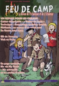 scout-enf-vick-vicky-9